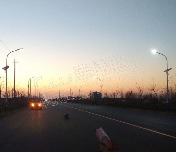 Yancheng Sheyang County Solar Street Light Project